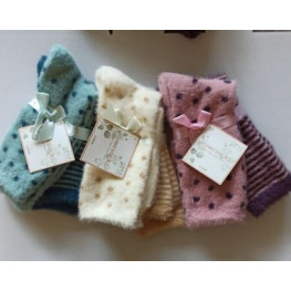 Home socks 2 - pack