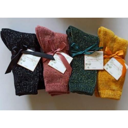 Home socks chenille verschillende kleuren 2 - pack