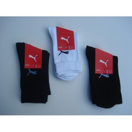 Puma katoenen sokken 2-pack.